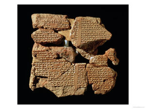 A stone tablet containing the Epic of Gilgamesh